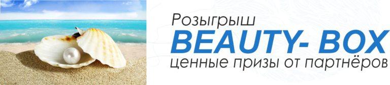 Bezymyannyj-4-1-768x168