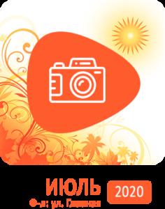 MT-Glavnaya-july-2020