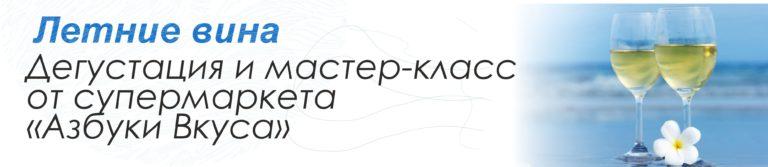 kavist-768x167
